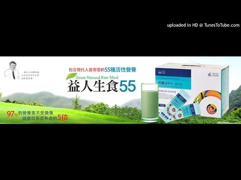 益人生食 Youth999 Natural Raw Meal