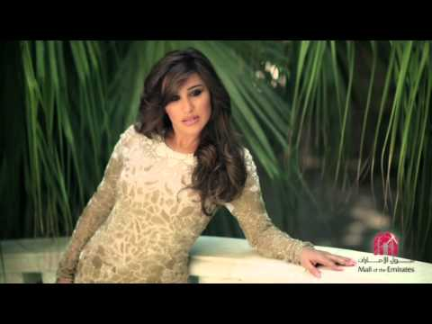 Najwa Karam at World of Fashion 2014 - Mall of the Emirates.