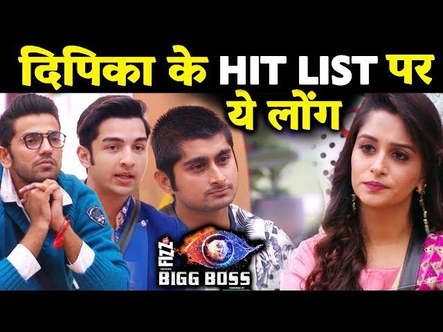Dipika Kakar Makes Her HIT LIST In House | Bigg Boss 12 Latest Update
