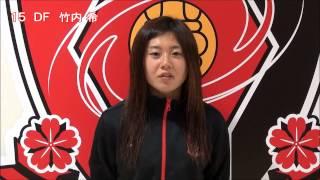 2014 DF 竹内 希 竹内のぞみ 動画 24