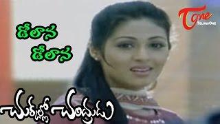Chukkallo Chandrudu Songs - Dolana Dolana - Siddardh - Sada