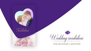 Wedding Invitation Tutorial After Effects