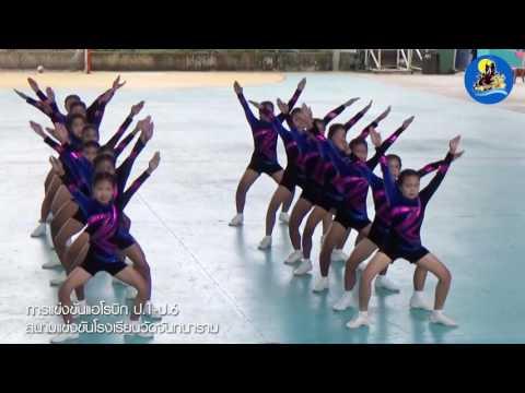 โรงเรียนบ้านโป่งน้ำร้อน สพป. จันทบุรี เขต 2