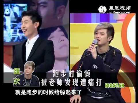 [121126] M.I.C interview @ Big Star Best Live (part 1)