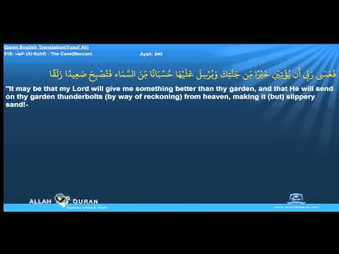 Quran English Yusuf Ali Translation 018 الكهف Al Kahf The CaveMeccan Islam4Peace com