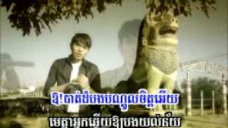 SD vol 92 Anuksary Battambang