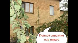 видео Купить земельный участок на Ильинском шоссе по низкой цене в Подмосковье