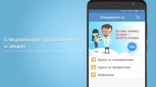Запущено официальное мобильное приложение