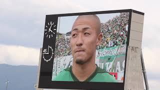 祝!田中 隼磨選手Jリーグ通算500試合達成 田中隼磨 検索動画 20