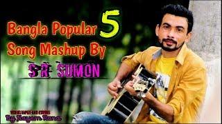 Lokkhi Sona SR Sumon Mp3 Song Download