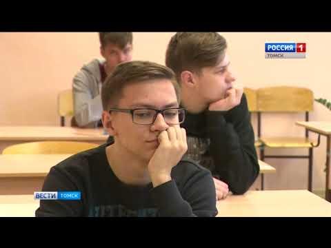 Вести-Томск, выпуск 14:40 от 28.05.2018