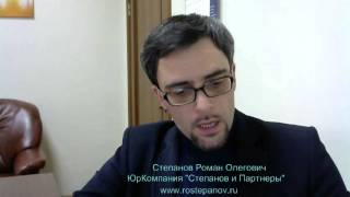 Особенности получения РВП для граждан Киргизии