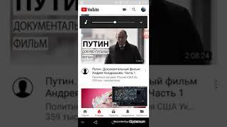 Путин.  Документальный фильм Кондрашова.  Премьера