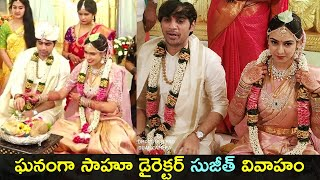 Saaho director Sujeeth got married to pravallika reddy today | Gup Chup Masthi