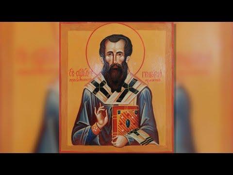 Православный календарь. Священномученик Григорий, просветитель Армении. 13 октября 2018