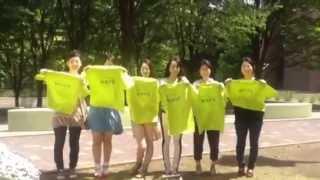 オープンキャンパス 5月26日 和洋女子大学