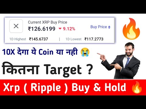 Xrp ( Ripple ) Market Update 2021 - Buy & Hold | Price Prediction - 10X Profit Selling Target 💯