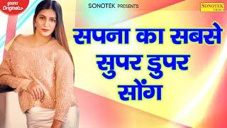 Sapna Chaudhary | Teri Aankhya Ka Yo Kajal | Super Duper Hit Dj Remix Song  | Trimurti