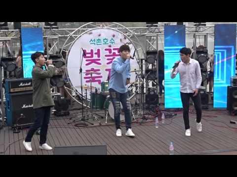20160409 석촌호수 벚꽃축제 '6 to 8-친구 to애인'