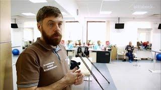 Протезная мастерская ОТТО БОКК в Москве. Зал обучения ходьбе на протезе.