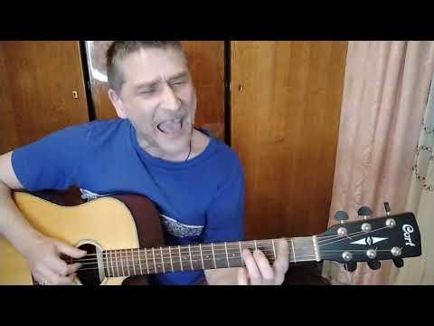 Маргулис - Шанхай-блюз (кавер на гитаре)