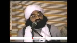 Best Speech Pir Syed Naseeruddin Naseer Golra Sharif