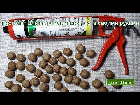 Нормальный рецепт пылящих бойлов! (самокаты)