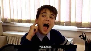 "Короткометражный фильм ""У врача"". Сахалин. С субтитрами"