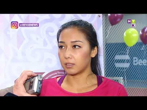 Почему теннисистка Зарина Дияс скрывает личную жизнь?