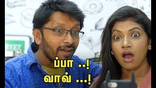 Artist Gayathri Kanna l Funny Questions l fun chat l prank