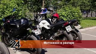 С начала сезона два мотоциклиста пострадали в ДТП в Альметьевске