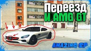 видео CRMP Amazing RolePlay #336 - НОВЫЙ X6M, КОТОРЫЙ Я ВЫИГРАЛ!!!!