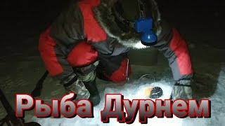 Рыбалка 2020 РОЖДЕСТВО С НОЧЕВОЙ НА ОЗЕРЕ