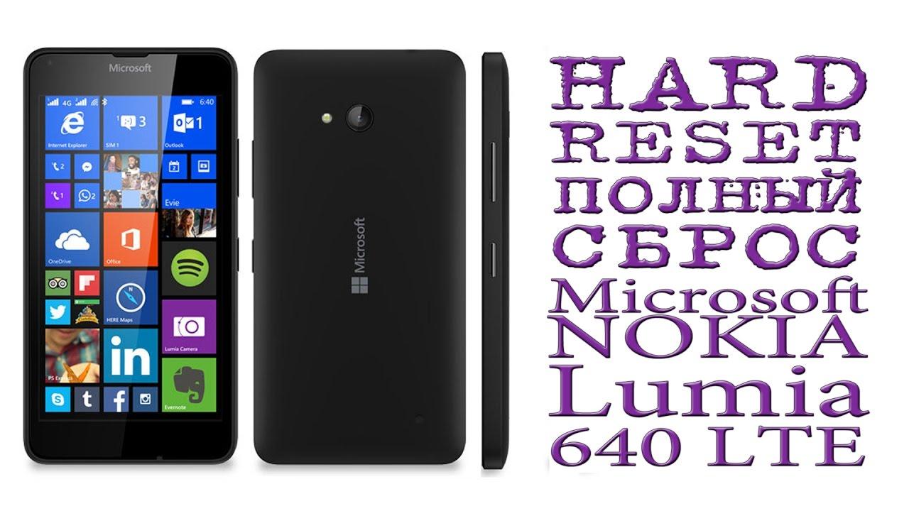 Как сделать hard reset на lumia