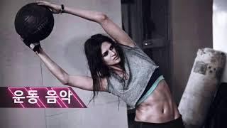 운동 음악 🔥 체육관 동기 부여 음악2018 🔥 영상 여자운동동기부여음악