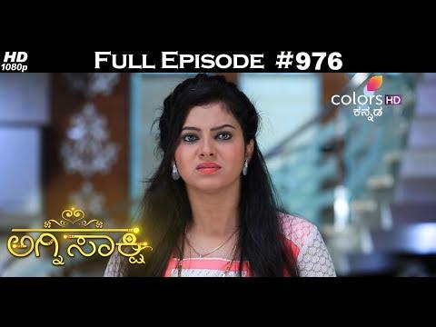 Agnisakshi - 29th August 2017 - ಅಗ್ನಿಸಾಕ್ಷಿ - Full Episode