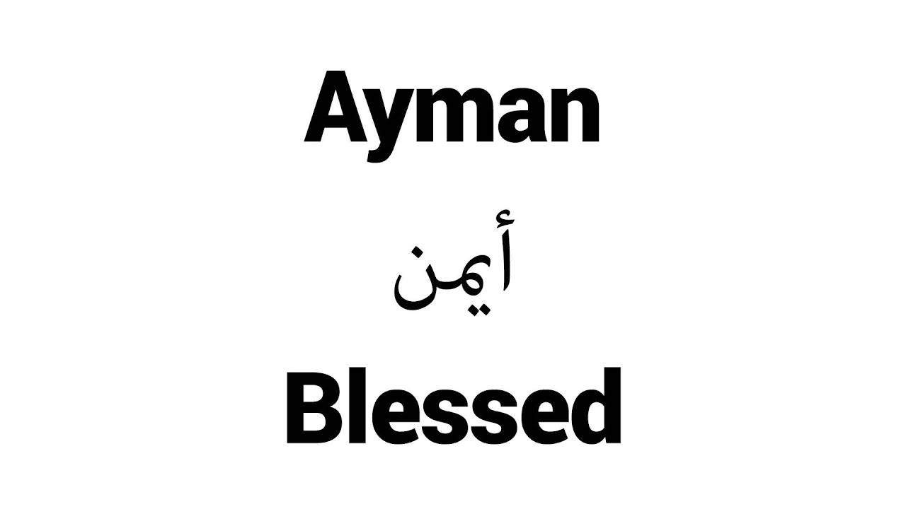 Ayman - Islamic Name Meaning - Baby Names for Muslims