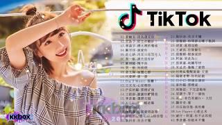 2019不能不聽的100首歌 + 2019華語流行歌曲100首 2019新歌 & 排行榜歌曲 - 中文歌曲排行榜2019 - 中文歌曲排行榜2019#KKBOX2019