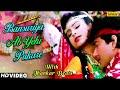 Bansuriya Ab Yehi Pukare - JHANKAR BEATS | Ayesha Jhulka | Balmaa | 90's Bollywood Romantic Songs