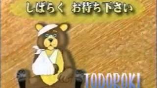 http://www.voiceblog.jp/todo-2/814157.html.