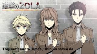 [ZOLA PROJECT] Guren No Yumiya