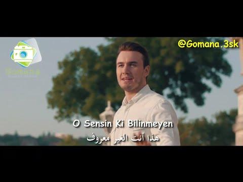 Maher Zain & Mustafa Ceceli - O Sensin Ki ( مترجمه للعربيه - ( هذا أنت