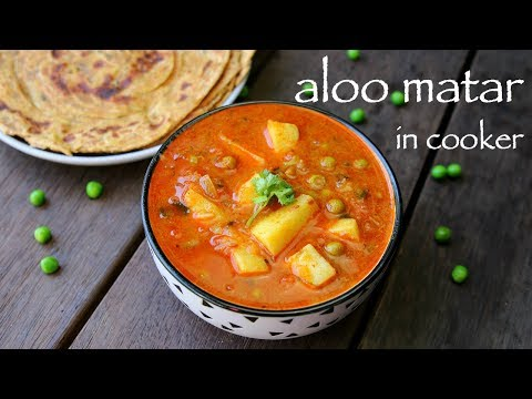 Download Youtube: aloo matar recipe | aloo mutter recipe | how to make alu matar in cooker
