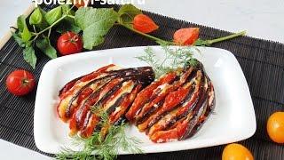 Закуска из баклажанов с помидорами и сыром Веер