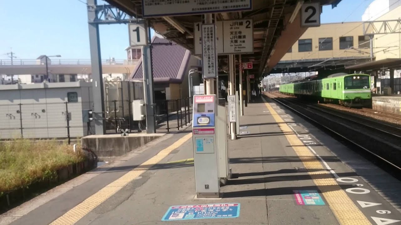 やたら注意書きが多い駅。JRと近...