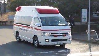 【埼玉東部】 救急車 出動 【加須】