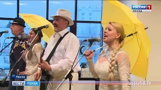 Пензенский ансамбль «Вольница» готовится к необычному концерту