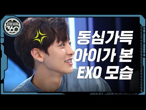 Star Show 360 EP.02 'EXO' - Looking into...