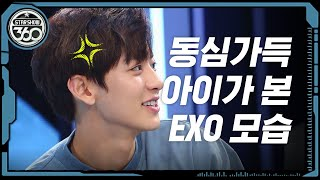Video Star Show 360 EP.02 'EXO' - Looking into eyes of children 'EXO' download MP3, 3GP, MP4, WEBM, AVI, FLV April 2018