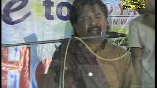 Jhok Ranjhanr Di Janra Naal Meday Koi Chalay Atta Ullah Khan Esa Khelvi